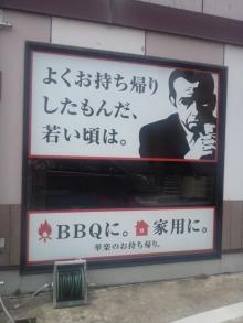 $☆大阪在住時々ネパール☆がねちゃんのヒーリング日記-130730_123455.jpg