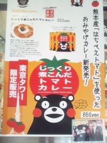 ☆大阪在住時々ネパール☆がねちゃんのヒーリング日記-130419_134752.jpg