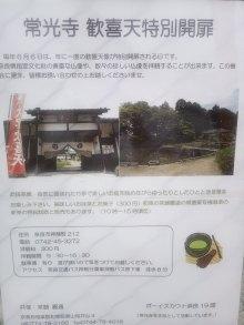 ☆大阪在住時々ネパール☆がねちゃんのヒーリング日記-130606_160800.jpg