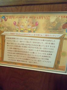 ☆大阪在住時々ネパール☆がねちゃんのヒーリング日記-130628_171037.jpg