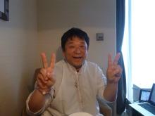 ☆大阪在住時々ネパール☆がねちゃんのヒーリング日記