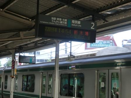 十条駅上り
