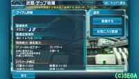 Screenshot_2014-05-29-19-26-11.png