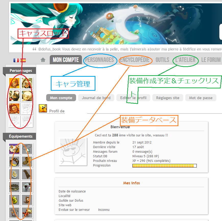 SnapCrab_NoName_2014-8-17_13-53-29_No-00.png