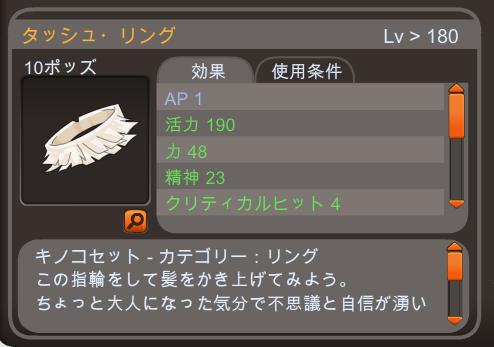 SnapCrab_NoName_2014-8-29_23-20-45_No-00.png