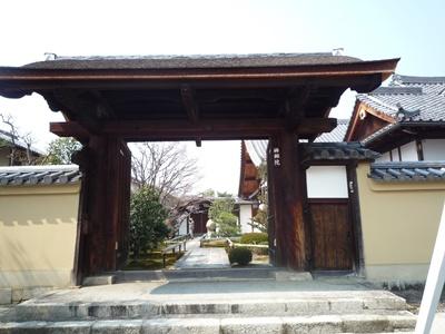 大徳寺 興臨院