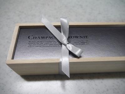 ブラウニィー箱