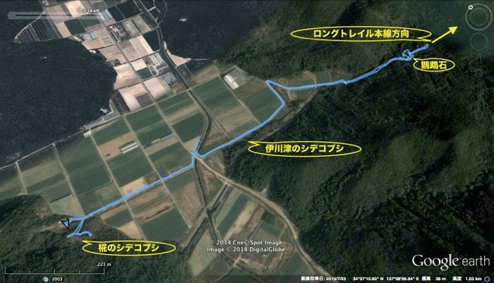 20140406oumuseki_th.jpg