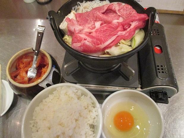 大阪食肉ホルモン5