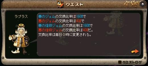 20140817oh.jpg
