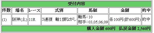 140301_1.jpg