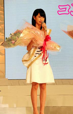 滋賀グランプリ3