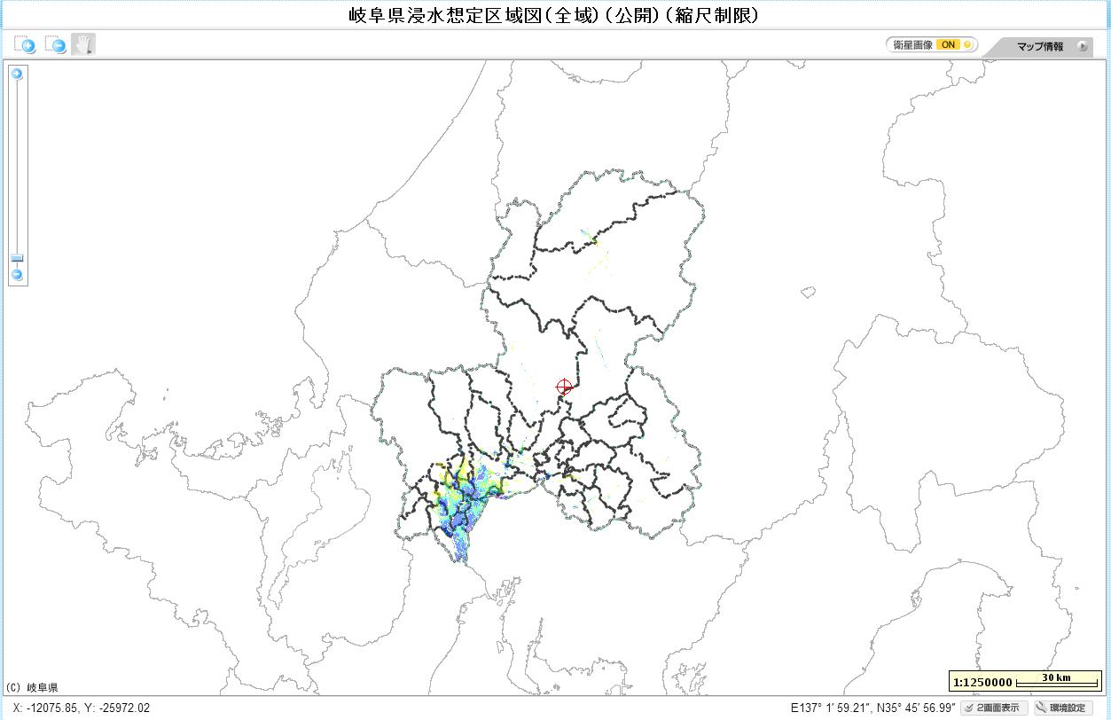 岐阜災害想定地図