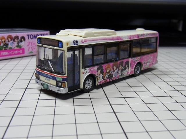 20140725ガールズ&パンツァーバス2号車-1