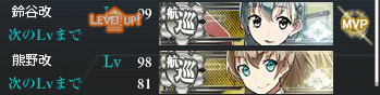 k262.png