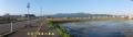 今日の米山 パノラマ写真