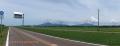 上越から見た米山