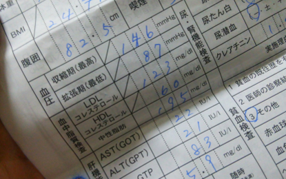 blog0125.jpg