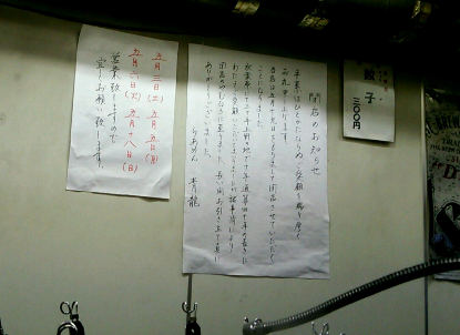 blog0198.jpg