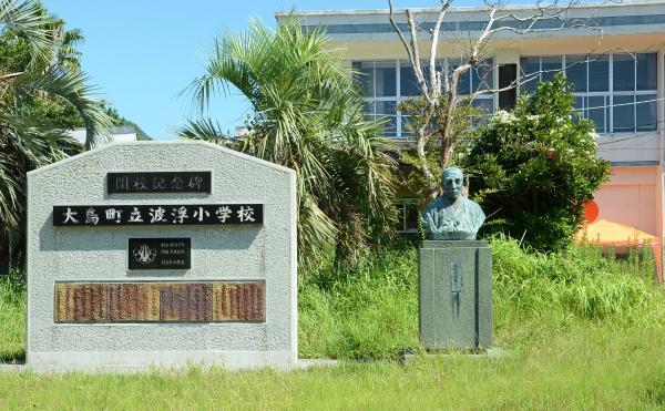 メイン会場(廃校)