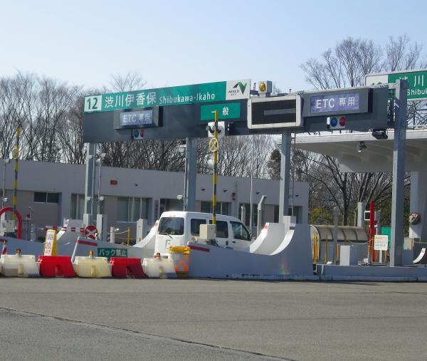 関越自動車道を渋川伊香保ICで降りて
