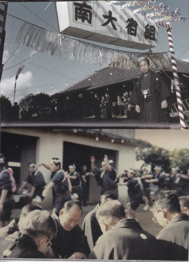 吉谷神社正月祭 NO1 あべ  ひさし