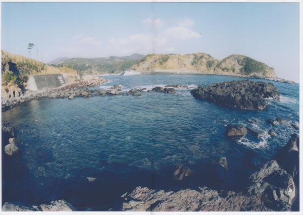 昔の「三ツ磯の池」 写真 森川 健次さん