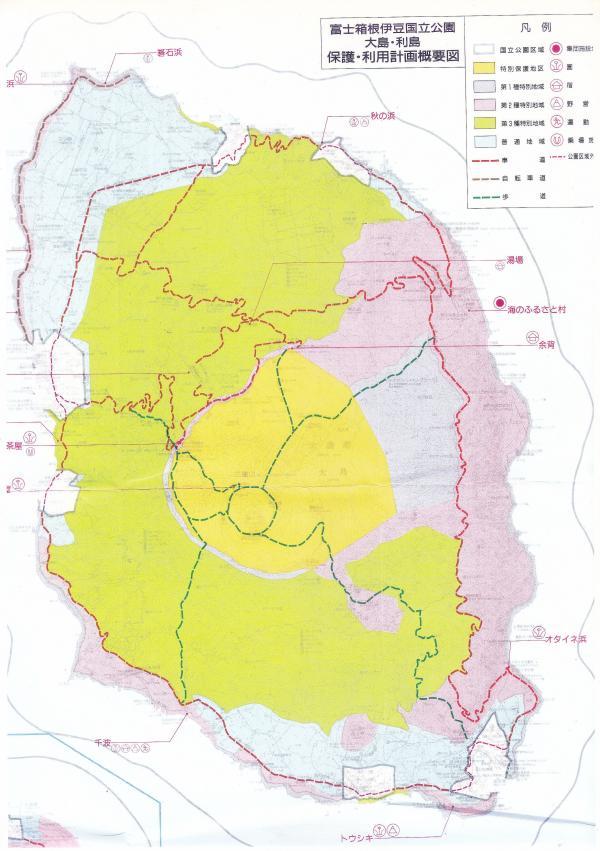 富士箱根伊豆国立公園大島保護利用計画概要図   特別地域?→普通地域では...