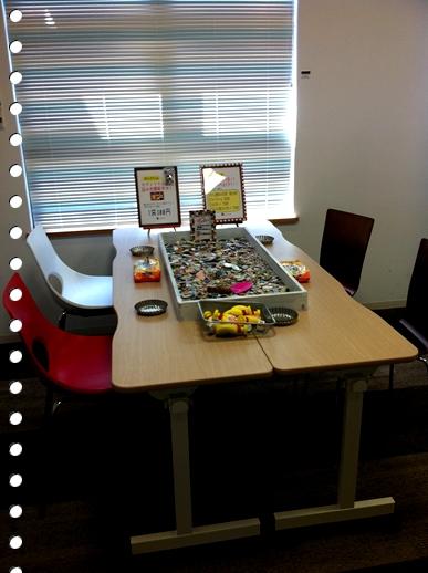 メイジュノ テーブル