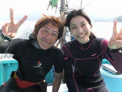 山本さんと新人やこちゃん