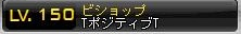 Maple140325_000835.jpg