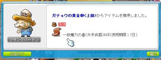 Maple140426_020407.jpg