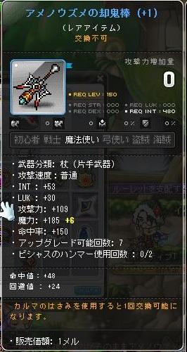 Maple140426_021225.jpg