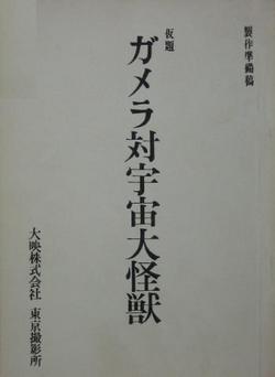 ga04033.jpg