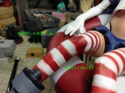 140727_PZ_simakaze_error02.jpg