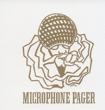 _2014_1MICROPHONE-_PAGER_HOODY_11