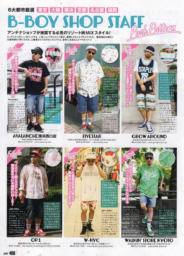 411_snap_naoya_2.jpg