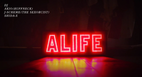 ALIFE_CM_2014_1.jpg