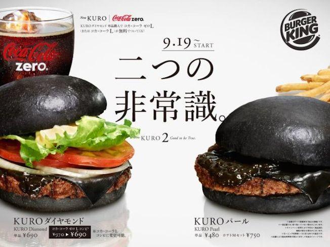 Burger-King-Kuro-Burger-Ad.jpg