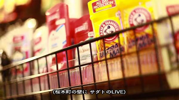 MOUSOUZOKU_4.jpg