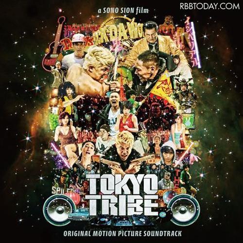 TOKYO-TRIBE---ORIGINAL-MOTION-PICTURE-SOUNDTRACK.jpg
