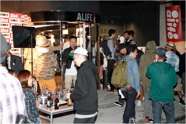 alife_party_GROWAROUND_20140478.jpg