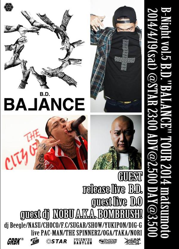 balance_tour_nagano_growarond_1.jpg