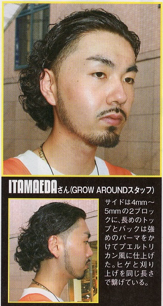 growaround_411_itamaeda_kariage.jpg