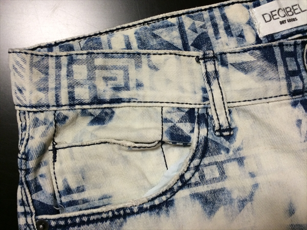 growaround_decibel_short_acidwash2-4.jpg
