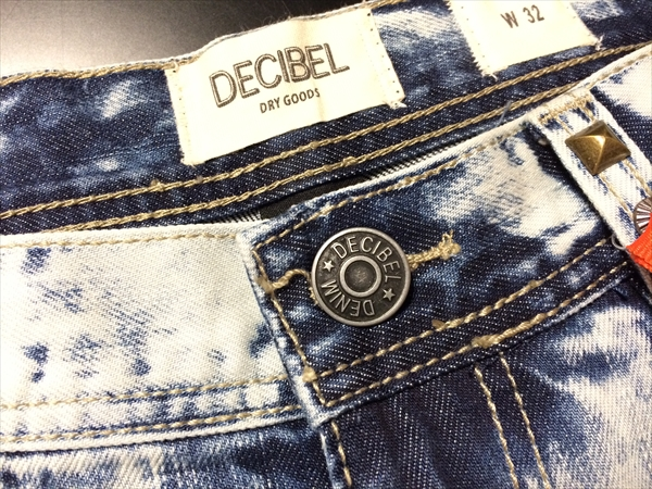 growaround_decibel_short_acidwash3-4.jpg