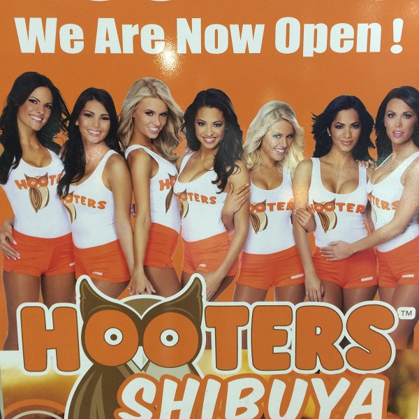 growaround_hooters_shibuya1.jpg