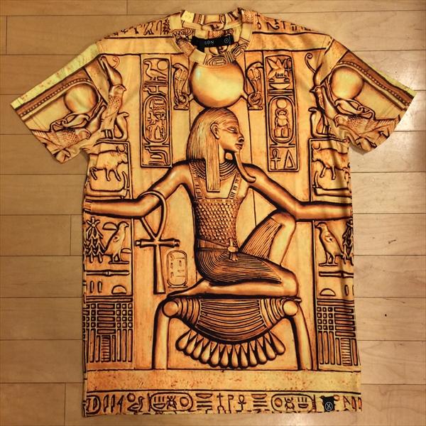 growaround_hudson_egypt1.jpg