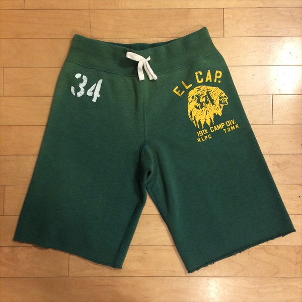 growaround_polo_sweatshorts_green1.jpg