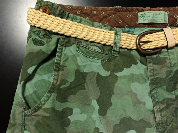 growaround_scotch_short_camo3.jpg